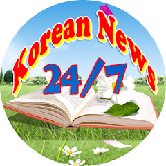 Ntp Korean News