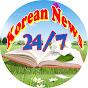 Ntp Korean News