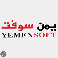 Yemensoft يمن سوفت