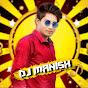 Dj Manish Dhanbad No. 1