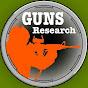 銃器研究家ガンズトリップねっと