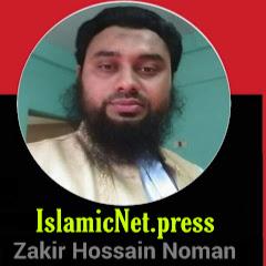 Zakir Hossain Noman