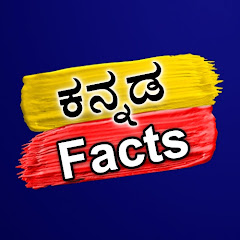 Kannada Health Tips