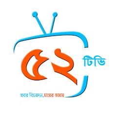 bayanno tv