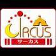 circus19991111