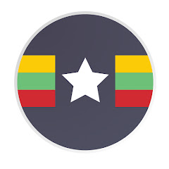 MyanmarApple