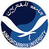 جامعة المغتربين   AlMughtaribeen University