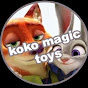 Koko Magic Toys