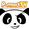 P-martTV YouTuber
