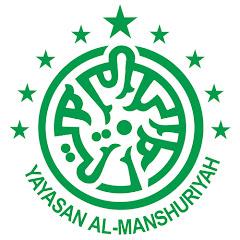 Al-Manshuriyah Nanggerang Salawu