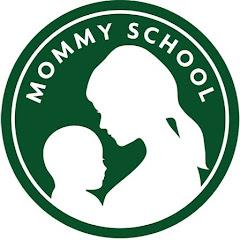 모바일출산육아교실, 엄마학교