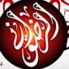 الدورات العلمية في العقيدة الإسلامية