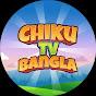 Chiku TV Bangla