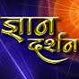 Gyan Darshan