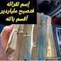 Beauty by kawtar