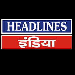 Headlines India YouTube channel avatar