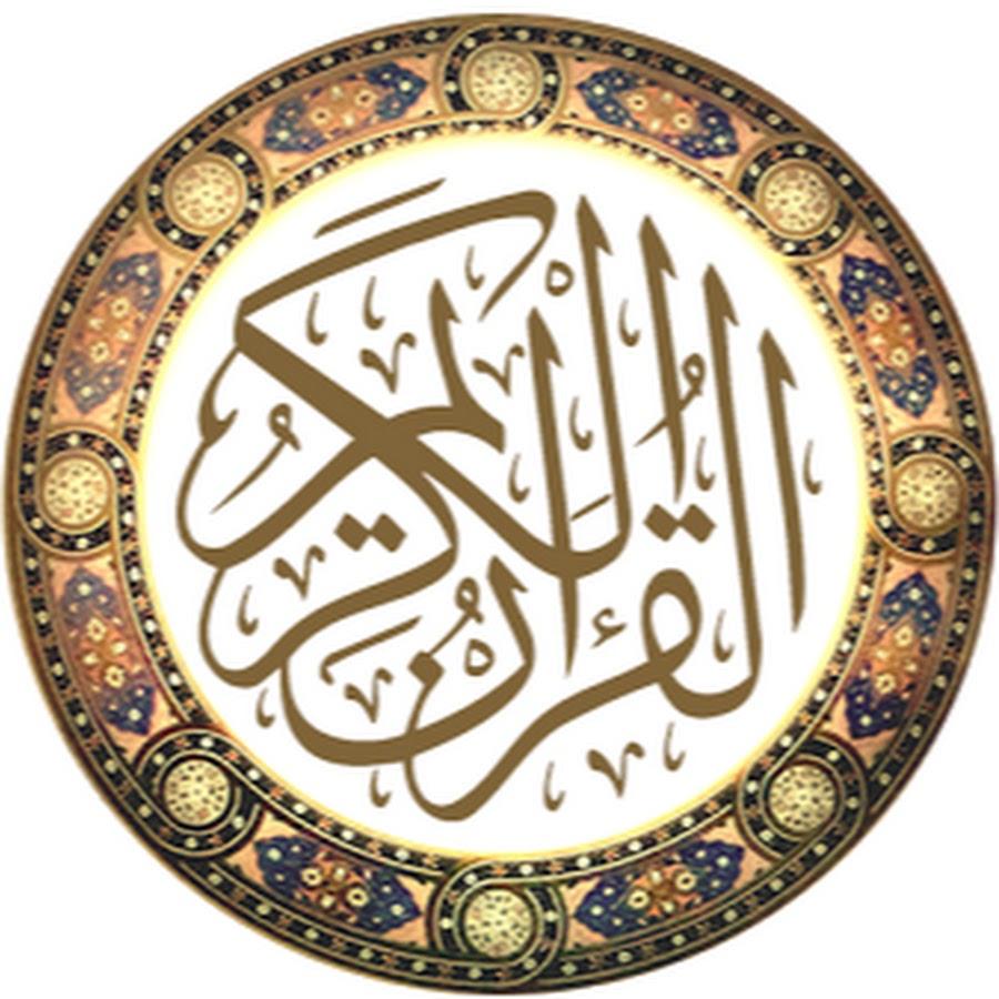 اذاعة القران الكريم من القاهرة بث مباشر mp3