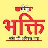 Veena Music Bhakti