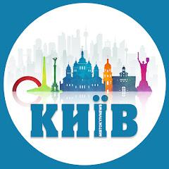 Киевские Новости