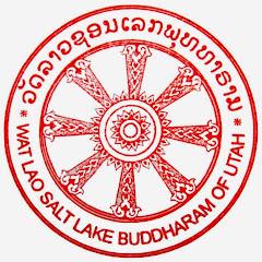 Wat Lao Salt Lake