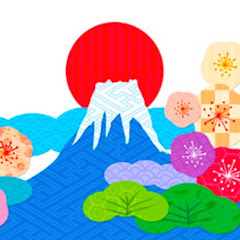 Discover Nippon