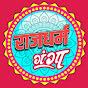 Bharat First