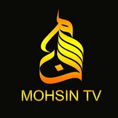 MOHSIN KASHMIRI TV