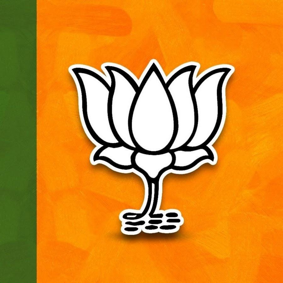 Bharatiya Janata Party Youtube