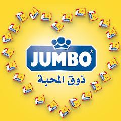 Jumbo Algérie