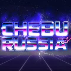 ChebuRussiaTV