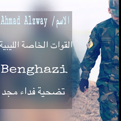 Ahmad Alzway