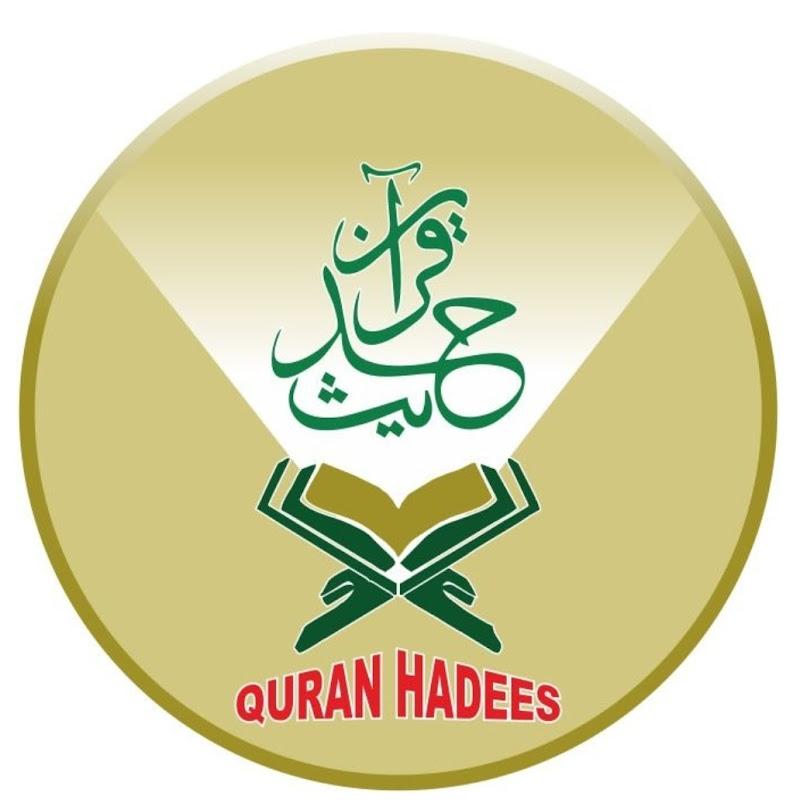 Wazifa Dua Hasbunallah Wa Nimal Wakil Quran Hadees Funnycat Tv
