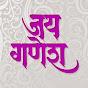 Dagdusheth Ganpati