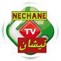 نيشان تيفي Nechane Tv