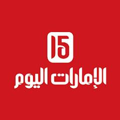 emaratalyoum website