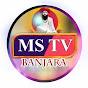 MSTV BANJARA