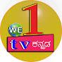 Techno Kannada
