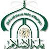 islamdor com