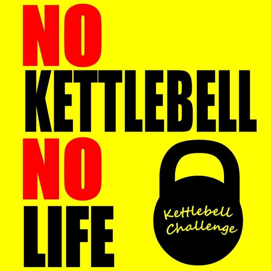 Kettlebell Youtube: KETTLEBELL CLUB KUROFUNE