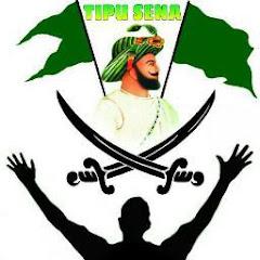 KHALI MIM WALE