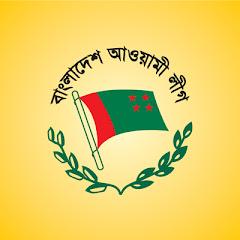 Bangladesh Awami League