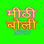 Guhna Film Company