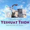Yeshuat Tsion