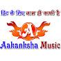 Aakanksha Music Video