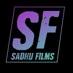 Sadhu Films