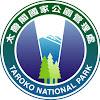 太魯閣國家公園