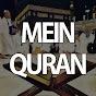 Mein Quran
