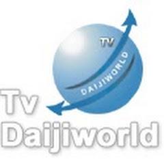 Tv Daijiworld