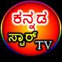 KANNADA STAR TV