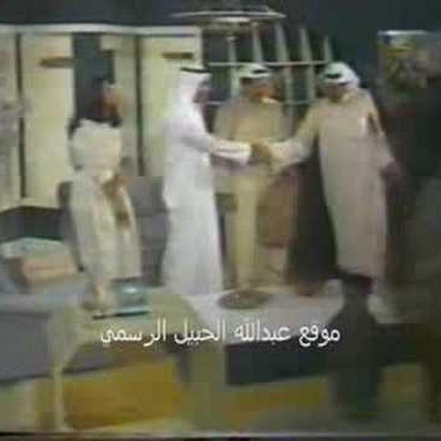 وفاة حسين سالم: Lawlaby83